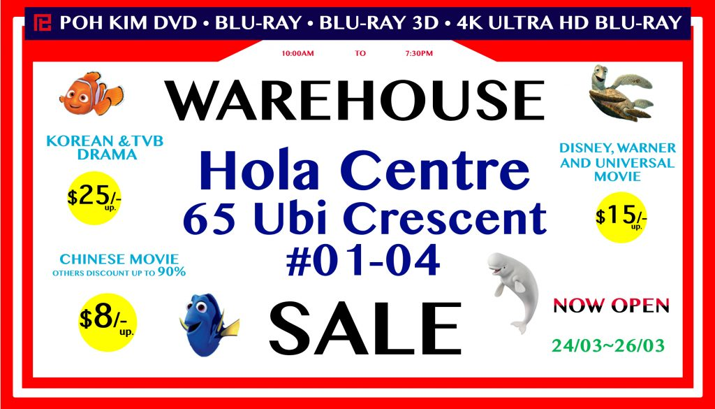 WAREHOUSE-WEB-BANNER